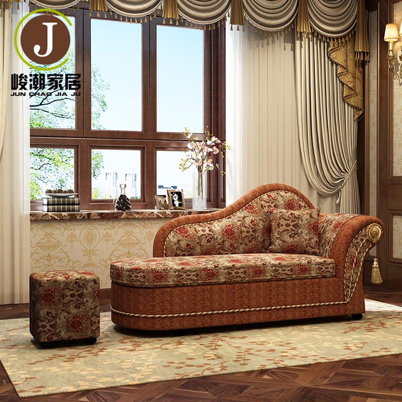 贵妃椅躺椅沙发太妃美人榻欧式卧室单人懒人布艺塌小户型贵妃床