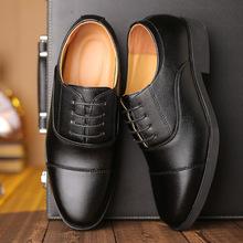 正装07B士官三接头皮鞋男07A制式校尉常服三尖头皮鞋男士商务皮鞋