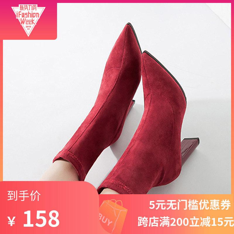 2019新款秋冬尖头粗跟红色袜子靴显瘦瘦靴弹力粗跟中跟小短靴女靴