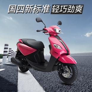 原装 正品 雅马哈踏板摩托车巧格i125国四电喷车yamaha燃油美团外卖
