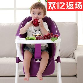 宝宝餐椅婴儿童用座椅吃饭桌椅宜家多功能便携式特价安全bb凳子