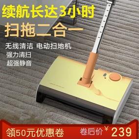 手推式扫地机器人智能家用吸尘器无线电动扫把拖把一体机扫帚神器