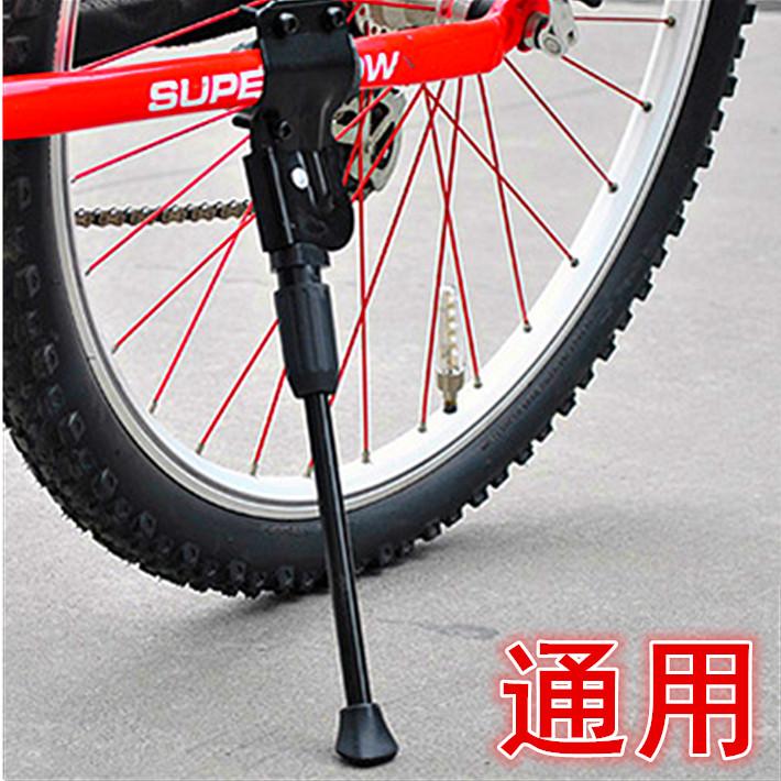 Запчасти для велосипеда / Аксессуары  Артикул 581340188374