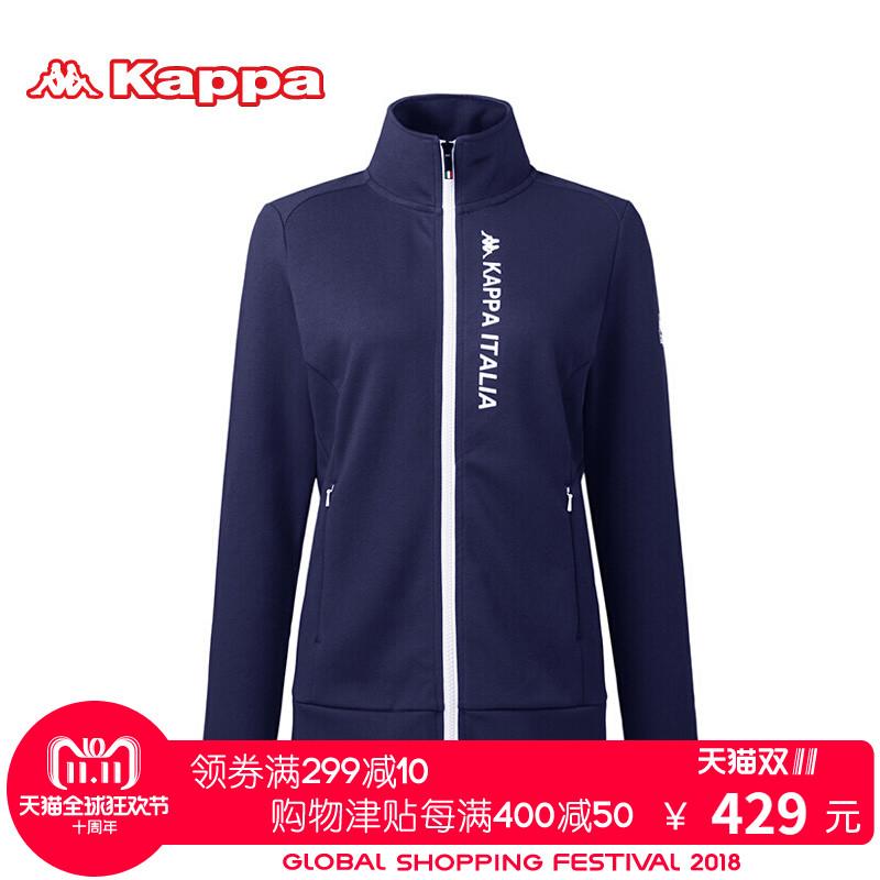KAPPA/卡帕专柜女子 运动服2018秋款开衫卫衣 针织外套女装K0862WK07