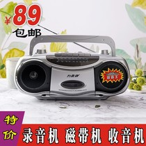 Lisan big brand Portable tape recorder tape Machine Recorder Recorder cassette machine Radio USB