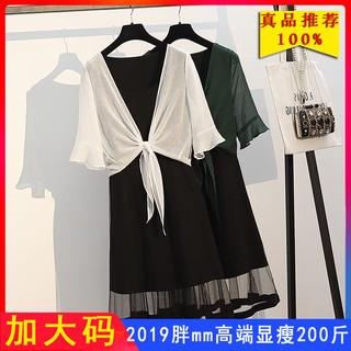 2019新款高端加大码女装胖妹妹夏天两件连衣裙两件套装洋气小清新