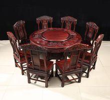 东阳红木家具印尼黑酸枝红木餐桌圆桌圆台中式客厅组合阔叶黄檀