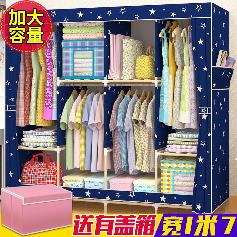 双人衣柜实木简易布艺简约现代经济型组装牛津布衣柜多功能收纳柜