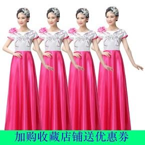新款大合唱服长裙女成人大摆裙初中学生 民乐古筝表演演出服团购