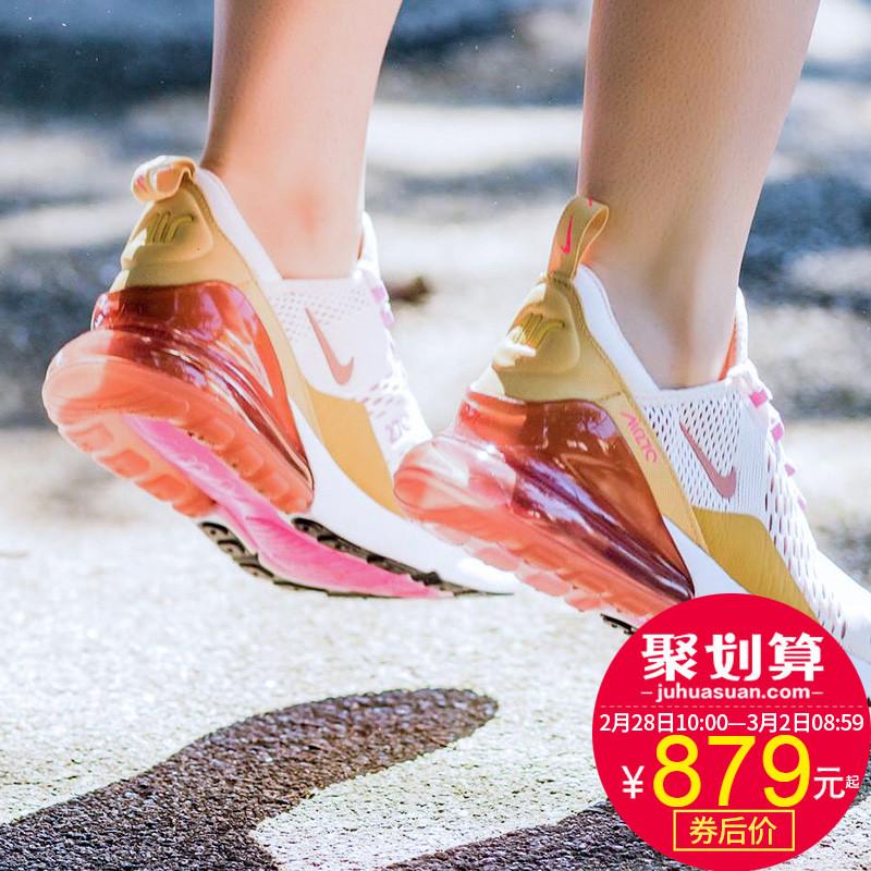 Nike耐克女鞋2019新款Air max 270 SE气垫运动鞋休闲跑步鞋AH6789
