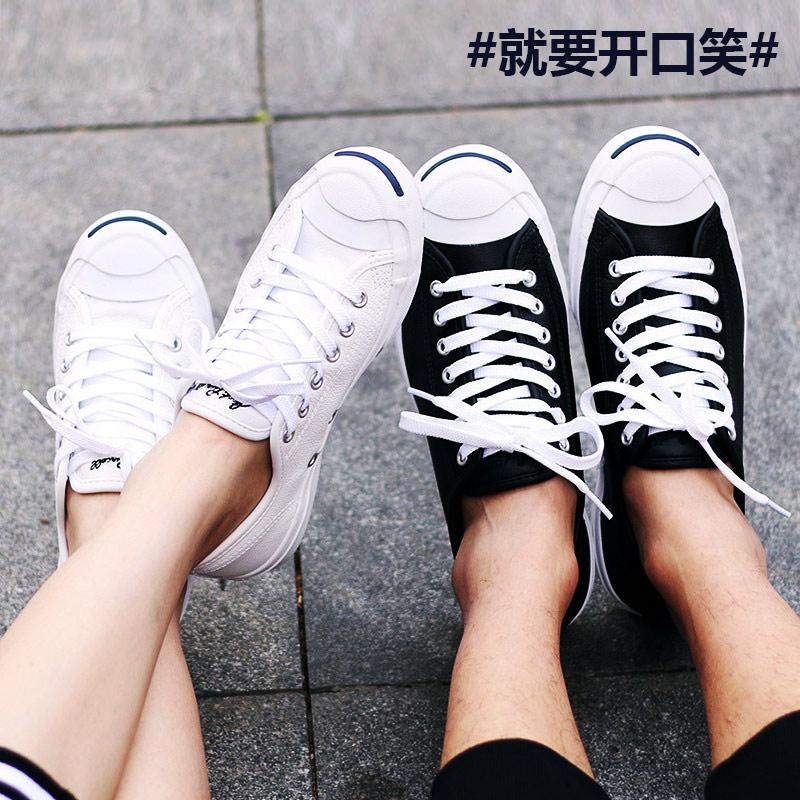 Converse匡威男鞋女鞋2019新款经典开口笑休闲鞋低帮帆布鞋101503
