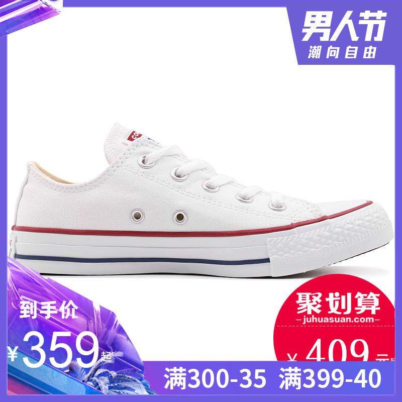 匡威帆布鞋男鞋女鞋All Star常青经典款低帮运动休闲鞋板鞋101000