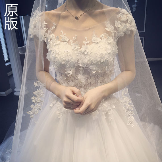 b86be37e9a8fd Wedding dress