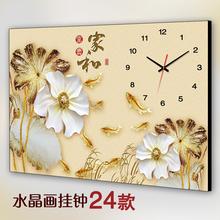 新中式单幅客厅挂画餐厅无框画挂钟电表箱装 饰画荷花钟表家和富贵
