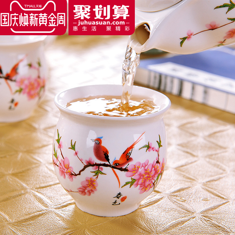 双层瓷茶杯