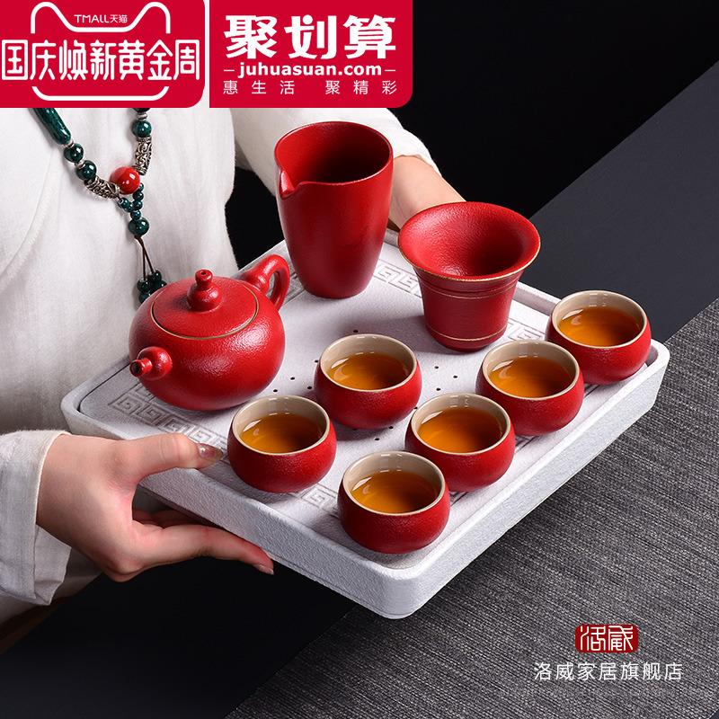 红釉茶具套装
