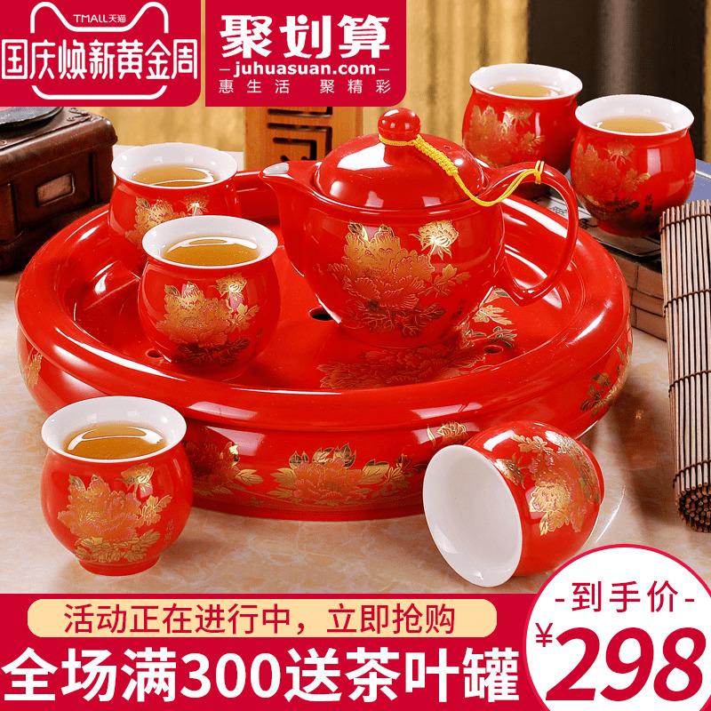 茶具红色套装