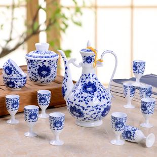 陶瓷酒具套装家用仿古中式温酒器酒壶白酒杯整套礼盒包装小酒盅