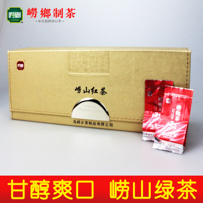 乡茶叶崂山红茶上善若水礼盒150g蜜香特级小泡袋炒青浓香型青岛茶