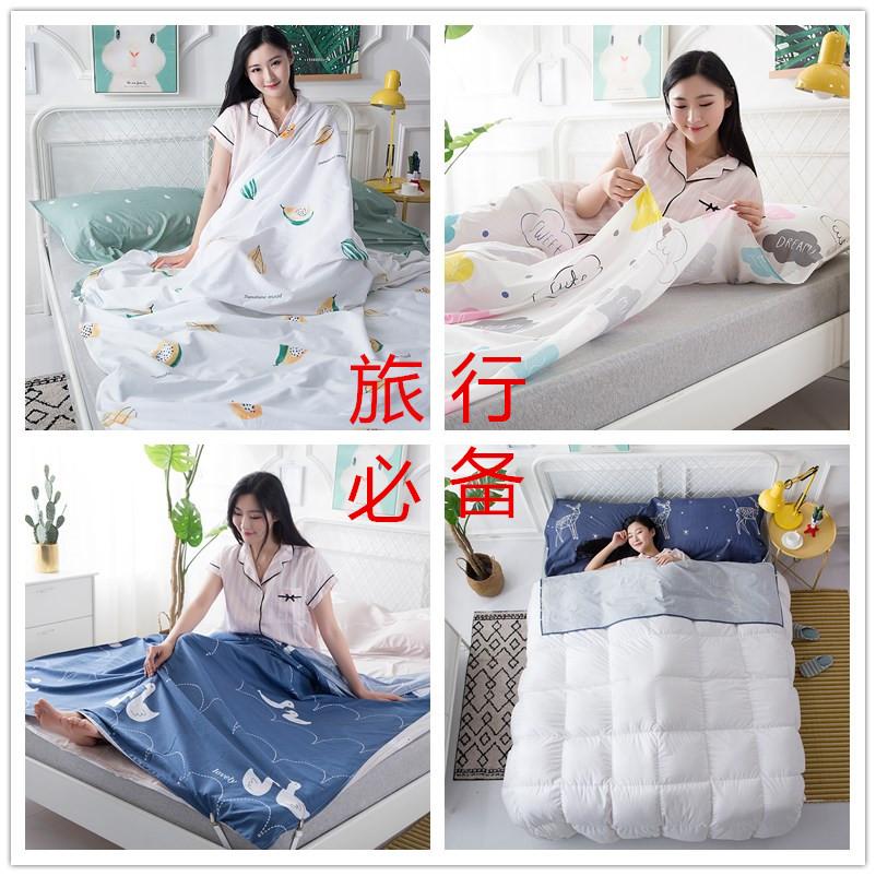 出差旅行纯棉隔脏睡袋全棉旅游酒店宾馆室内便携防脏床单成人双人