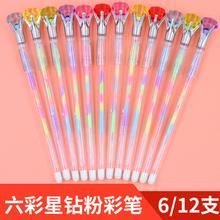 钻石笔凡豆卡219钻石头中性笔六彩星钻荧光笔超大宝石彩虹笔