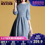 Женские платья Артикул 583518614337
