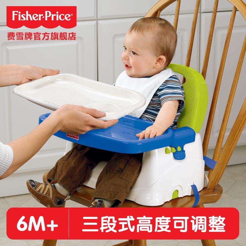 宝宝小餐椅p0109