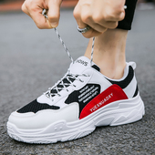 春季潮鞋韩版潮流男士运动鞋百搭休闲鞋跑步男鞋子ins老爹鞋板鞋