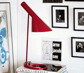创意现代简约客厅书房落地灯 卧室床头灯具黑色书桌办公铁艺台灯