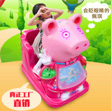 2019 factory direct new electric coin-operated rocking cradles children music color pigs remote car commercial specials