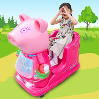 2019 new pig coin-operated rocking cradles factory direct children's music electric commercial scan code rocking cradles special offer