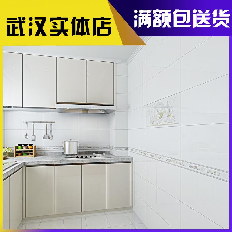 佛山瓷砖 厨房卫生间瓷砖浴室墙砖300x600墙面瓷片釉面砖厨卫地砖