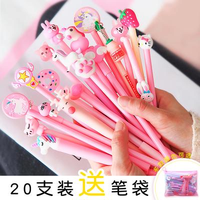 中性笔韩国小清新可爱学生用创意萌卡通女套装少女心文具网红水笔