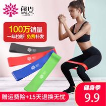 奥义瑜伽弹力带健身女男阻力带力量训练翘臀弹力圈拉伸运动拉力带