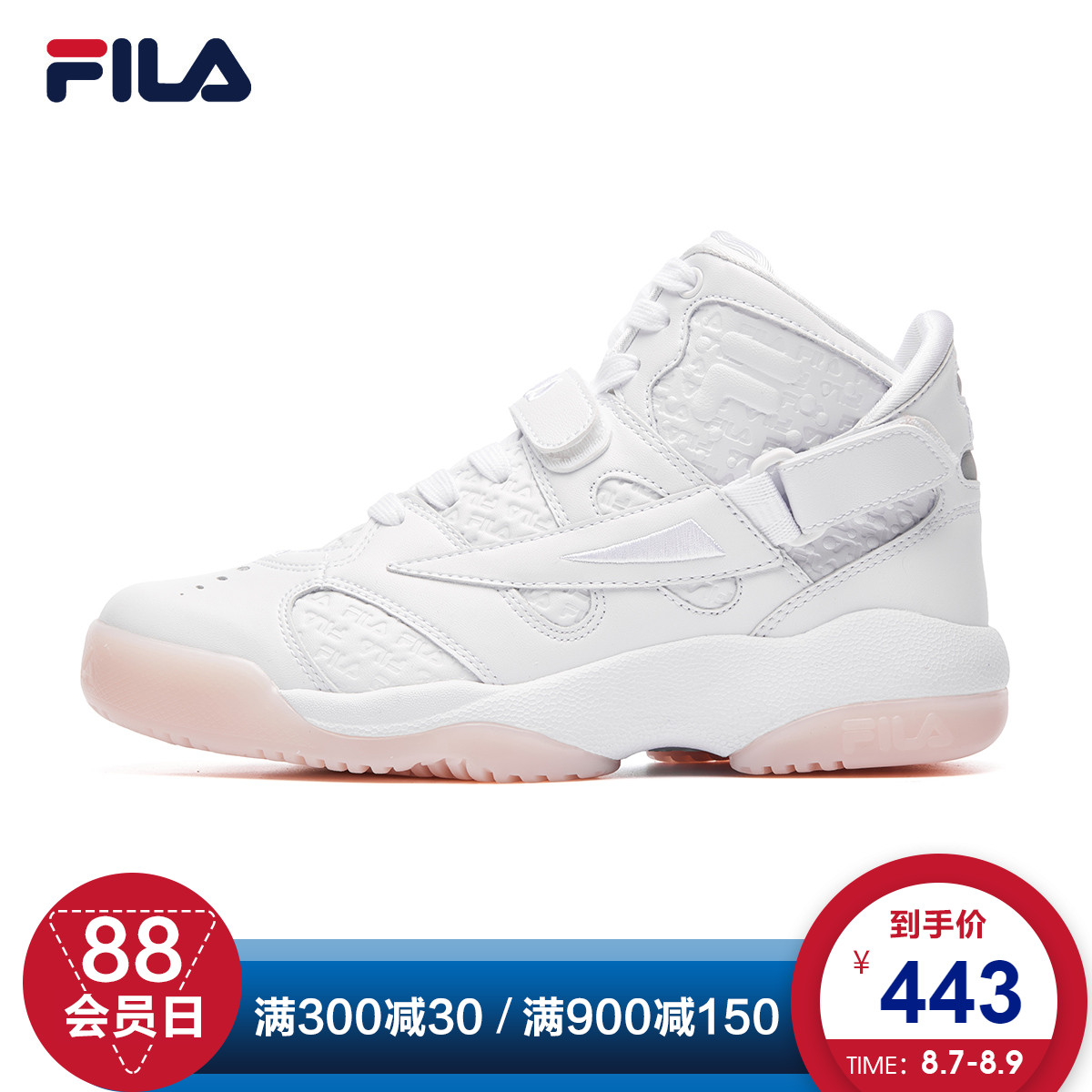 FILA斐乐正品女子篮球鞋2019春季新款运动休闲鞋女鞋