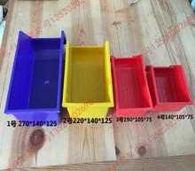 包邮物料架配件零件盒塑料收纳盒百叶板专用螺丝元件盒子组立式