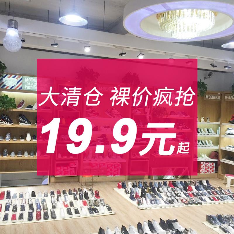 韩版韩版女鞋