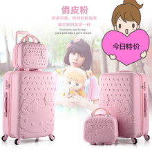 Korean Version cute pole box female pink Kitty suitcase suitcase suitcase suitcase boarding case mother suitcase