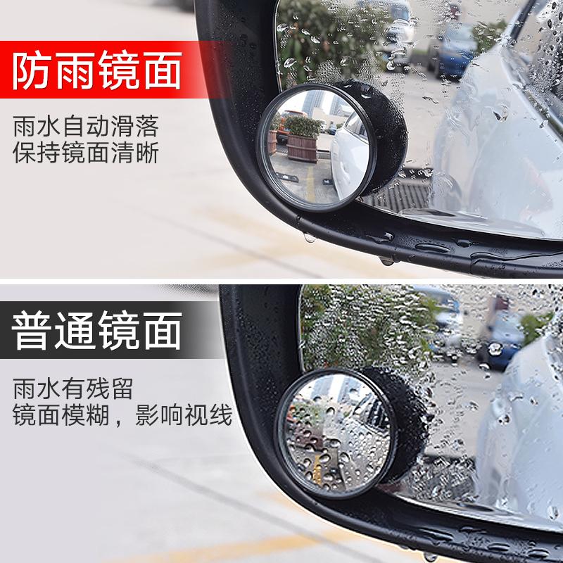 汽车后视镜小圆镜倒车神器盲点360度辅助镜子反光镜前后轮盲区镜