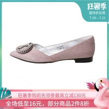 St&Sat/星期六女鞋 浅口水钻尖头低跟单鞋 SS81111146图片