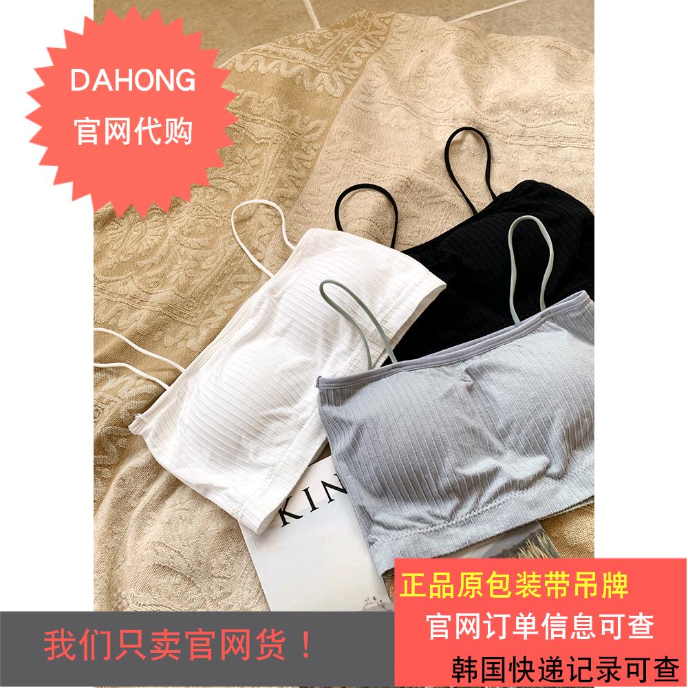 韩国代购时尚起义2019初夏新款时尚棉质吊带文胸带胸垫|792465