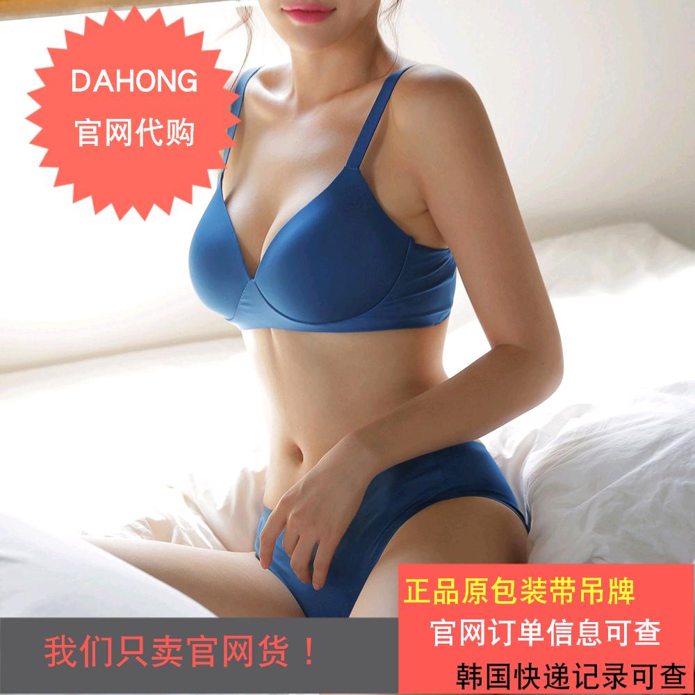 韩国代购时尚起义18秋季新款简约基本款纯色文胸内裤套装|741287