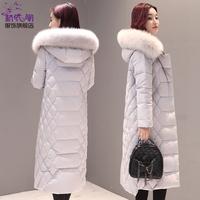 羽绒服女中长款2017冬装新款韩版女装加厚修身过膝狐狸毛领潮外套