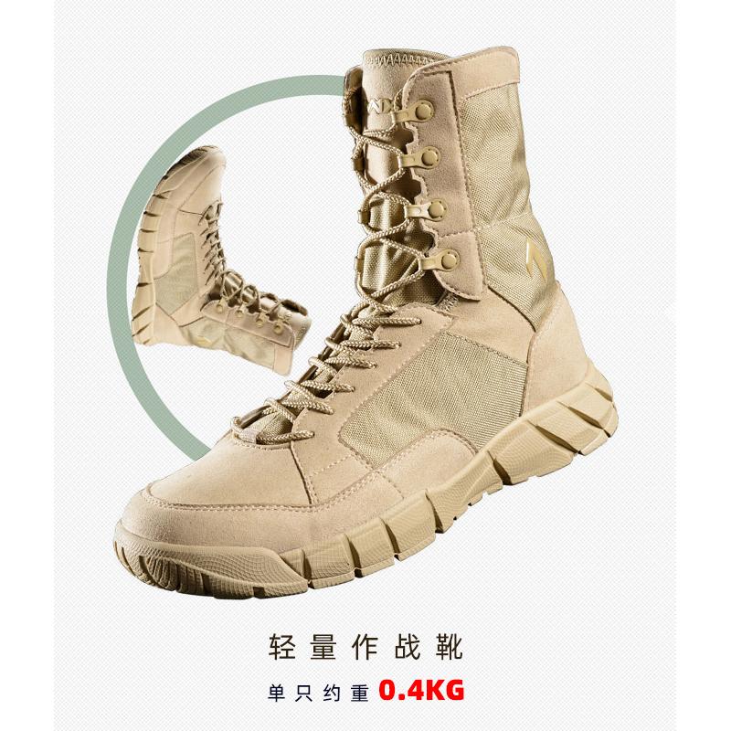 军野行军靴男夏季07作战靴轻便透气军迷特种兵高筒沙漠战术作训靴