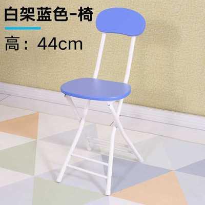 小椅子竹子带折叠的凳子实木板凳成人家用靠背可木头单人登子马扎