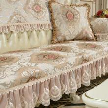 沙发垫坐垫布艺夏季欧式奢华全盖123组合高档防滑沙发套罩巾贵妃