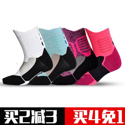 球袜运动袜男篮球袜中筒袜毛巾袜加厚专业运动袜高筒四季可穿