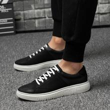 男士板鞋鞋子低帮平跟学生情侣中年大码圆头帆布气垫纯色低帮鞋