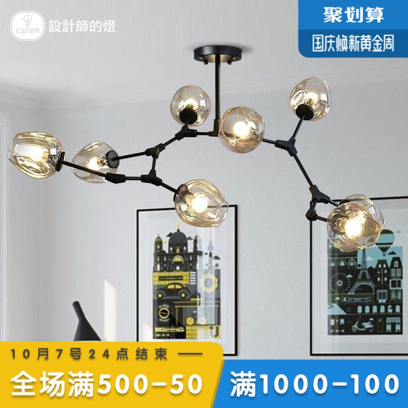 铁艺玻璃吊灯