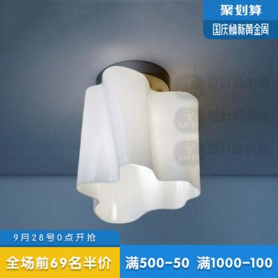 设计师的灯欧式现代灯具简约餐厅灯卧室阳台创意儿童房云朵吸顶灯